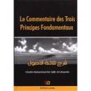 LE COMMENTAIRE DES TROIS PRINCIPES FONDAMENTAUX