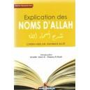 EXPLICATION DES NOMS D'ALLAH