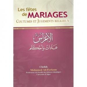 LES FÊTES DE MARIAGES