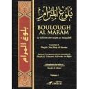 BOULOUGH AL MARAM