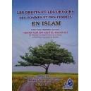 LES DROITS ET LES DEVOIRS DES HOMMES ET DES FEMMES EN ISLAM