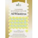 AL WASITIYYA