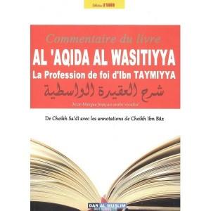 COMMENTAIRE DU LIVRE AL 'AQUIDA AL WASITIYA (arabe-français)