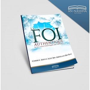 La foi authentique et les caractéristiques des croyants