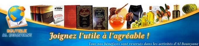 Boutique Al Bounyane